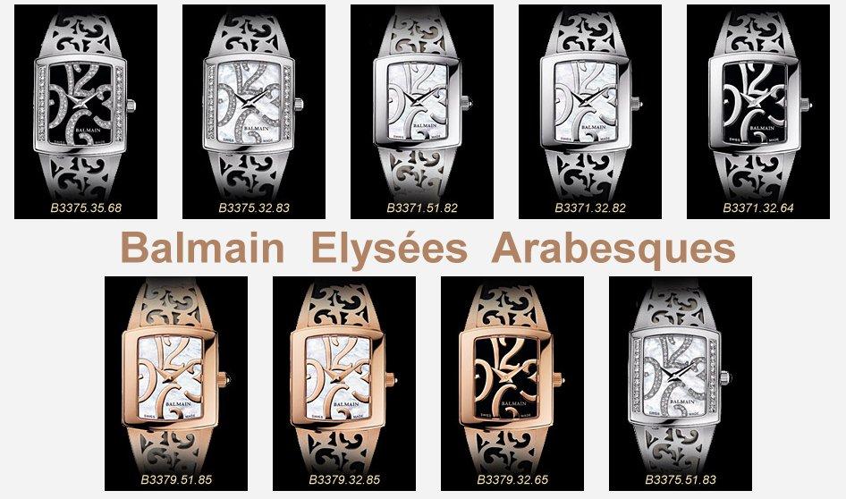 Balmain-Elysées-Arabesques